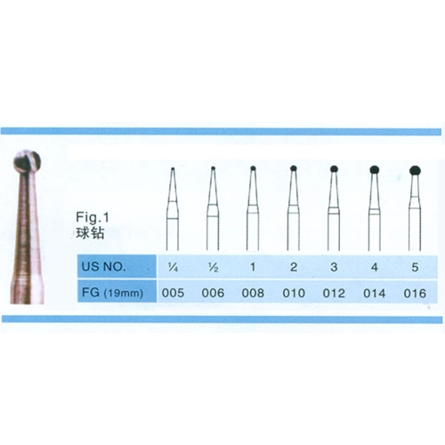100PCS Carbide Burs FG 1.6mm