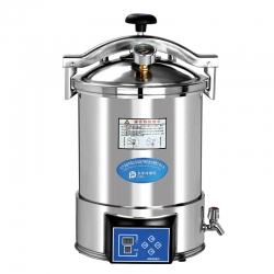 BJ 18L Portable Pressure Steam Sterilizer