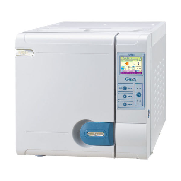 Getidy 18L Class B Dental Autoclave Sterilizer Steam Color LCD Menu Interface Built-in Printer USB JQA-18